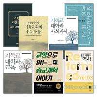 이상규 교수 2017~2020년 출간(개정)도서 세트(전7권)