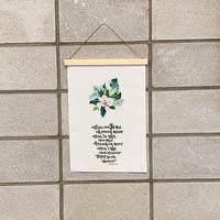 패브릭 말씀 액자 - FB0024 민수기 6장 24절 ~ 26절