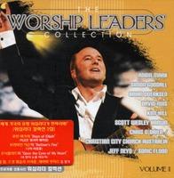 전세계를 감동시킨 워십리더 컬렉션 Vol. 2(CD)