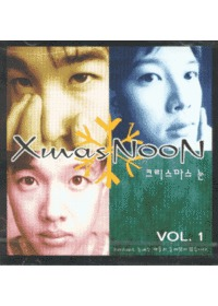 크리스마스눈 Xmas Noon 1 (CD)