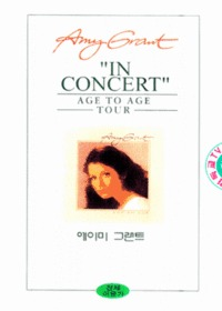 Amy Grant 애미 그란트 - In Concert  Age to Age Tour (Video)