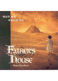 Brian Doerksen - Fathers House (CD)