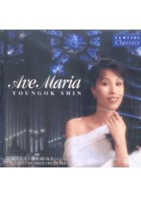 신영옥 - Ave Maria (CD)