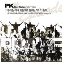 PK New-Nation Funky Praise (CD+VCD)