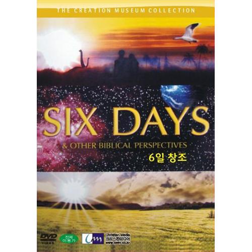 SIX DAYS - 6일 창조 (DVD)
