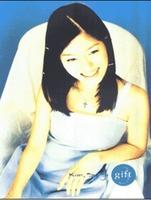 김수지 3 - 선물 (악보)