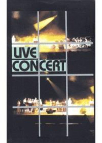 송정미 - Live Concert (2Tape)