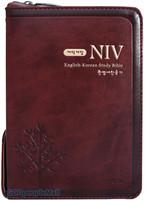 개정 NIV 영한 스터디 성경 특소 합본(색인/친환경PU소재/지퍼/갈색)