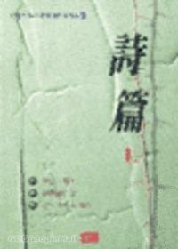시편 상 - 박철수목사 구약강해시리즈 6