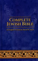 [일시품절] Complete Jewish Bible, Updated (HB)
