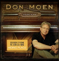 Don Moen- Hiding Place (CD)