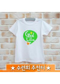 글로리월드 티셔츠 - 사랑의 하나님(화이트)_(50벌 이상 주문 가능)