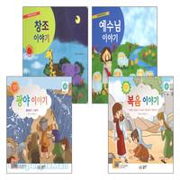 꿈미 DREAM BOOK 시리즈 세트(전4권)