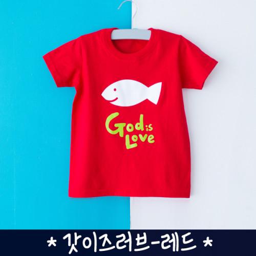 글로리월드 티셔츠 - 갓 이즈 러브(물고기) - 레드
