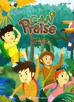 CAN Praise 6집 -  미션원정대 (CD DVD)