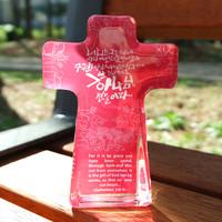 크리스탈 스탠드 십자가 - 하나님의 선물