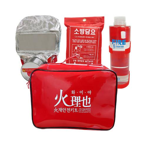 [소방안전키트] 투척용소화기+방연마스크+소방담요