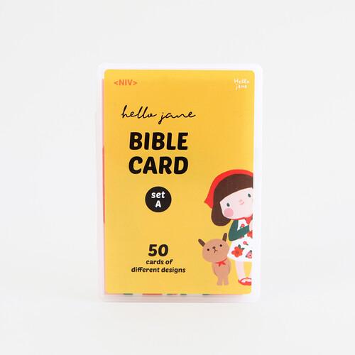 헬로제인 영문말씀카드세트 - A세트