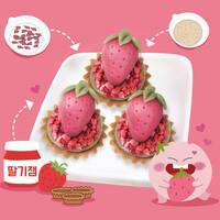 요리하는떡카소 딸기타르트 만들기 쿠킹박스