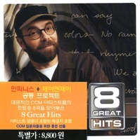 8 GREAT HITS - Michael Card (CD)