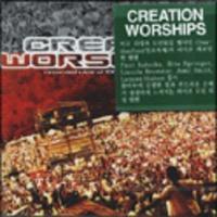 Creation Worships (CD)