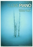 I Love Piano 2 - Winter Days (CD)