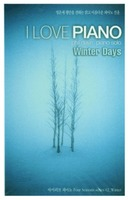 I Love Piano 2 - Winter Days (Tape)