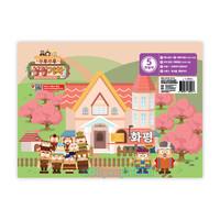 히즈쇼 주일학교- 뿌우뿌우 성경기차 공과교재 5호