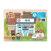 히즈쇼 주일학교- 뿌우뿌우 성경기차 공과교재 6호