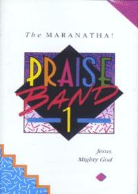마라나타 Praise Band 1 - Jesus, Mighty God 예수 권능의 하나님 (Tape)