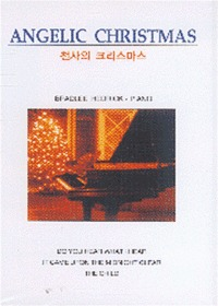 천사의 크리스마스 - (Tape)