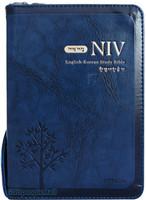 NIV 영한 스터디 성경 특소 합본 (색인/친환경PU소재/지퍼/네이비)