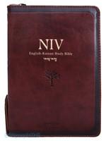 개정 NIV 영한 스터디 성경 소 단본(색인/친환경PU소재/지퍼/갈색)