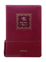 큰글씨 성경전서 새찬송가 합본(색인/이태리신소재/지퍼/와인/NKR63EXU)