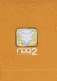 노아 noa 2 - 노래하는 아이들 (Tape)