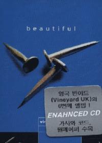 Beautiful (Tape)