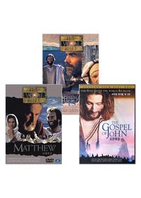 비주얼 바이블 DVD 전 세트 (마태복음,요한복음,사도행전)