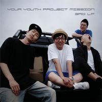 주청 프로젝트 - 독사처리반(CD)