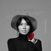 고효경의 음악상담소 (CD)