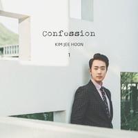 김지훈 1집 - Confession (CD)