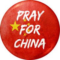 Pray for 핀버튼 - 중국