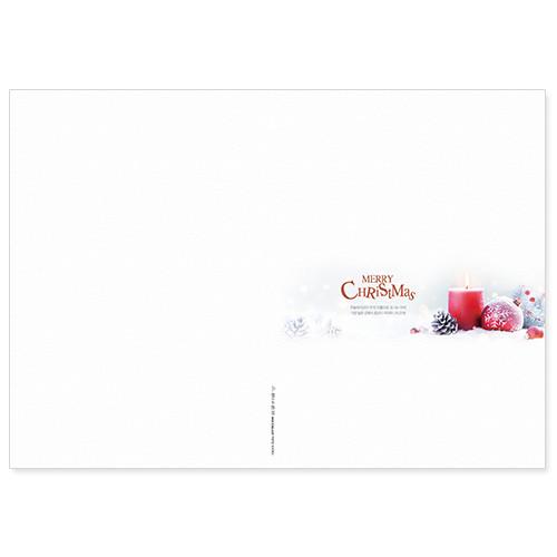 경지사 성탄주보 A4(4면) - 019(1속 100매)