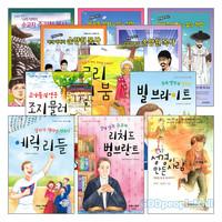 [초등] 어린이 신앙위인 세트