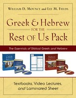 Greek and Hebrew for the Rest of Us Pack: The Essentials of Biblical Greek and Hebrew (팩)
