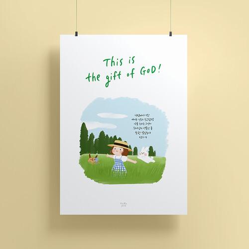 그레이스벨 페이퍼 포스터 02.gift