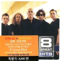 8 GREAT HITS 시리즈 - 뉴스보이스(CD)