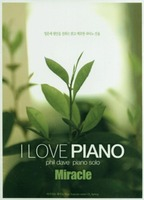 I LOVE PIANO -  Miracle(CD)