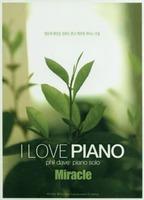 I LOVE PIANO -  Miracle(CD)
