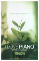 I LOVE PIANO -  Miracle(Tape)