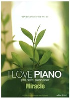 I LOVE PIANO -  phil dave piano solo Miracle(악보)